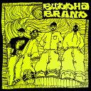 【予約】 BUDDHA BRAND / これがブッダブランド! [初回限定盤(2CD)] (10/30)