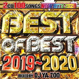 DJ YA-ZOO / BEST OF BEST 2019〜2020 (2CD)