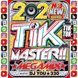 DJ You★330 / 2020 Tik Master!! Megamix (2CD)