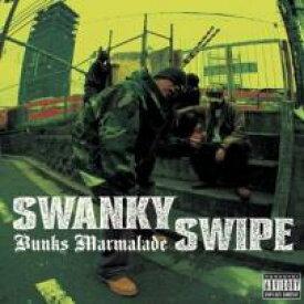 SWANKY SWIPE / Marmalade