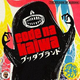 """Buddha Brand / Codeな会話 [7""""inch]"""