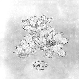 DJ HAMAYA / 蓮の華2020 (feat. 小林勝行) [7inch]