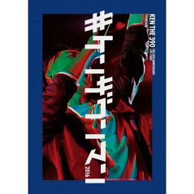 【¥↓】 KEN THE 390 / #ケンザワンマン2016