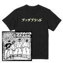 BUDDHA BRAND / これがブッダブランド! [通常盤] (CD+T-shirts)