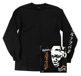 Buddha Brand / Kushokan [7inch] (LP+LONG T-shirts[BLACK])