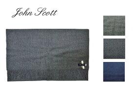 【送料無料】【John Scott】ジョン・スコット Lambs Wool Stole ラム・ウールストール
