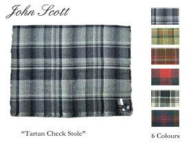 【送料無料】【John Scott】ジョン・スコット Tartan Check タータンチェック・カシミア・ウール・ストール