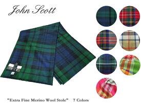 【送料無料】【John Scott】ジョン・スコット Extra Fine Merino Wool Stole メリノウール・ストール