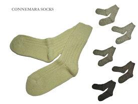 【CONNEMARA SOCKS】コネマラソックス Wool Socks Regular ウール・ソックス