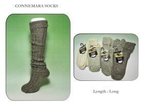 【CONNEMARA SOCKS】コネマラソックス Wool Socks Long ウール・ロングソックス