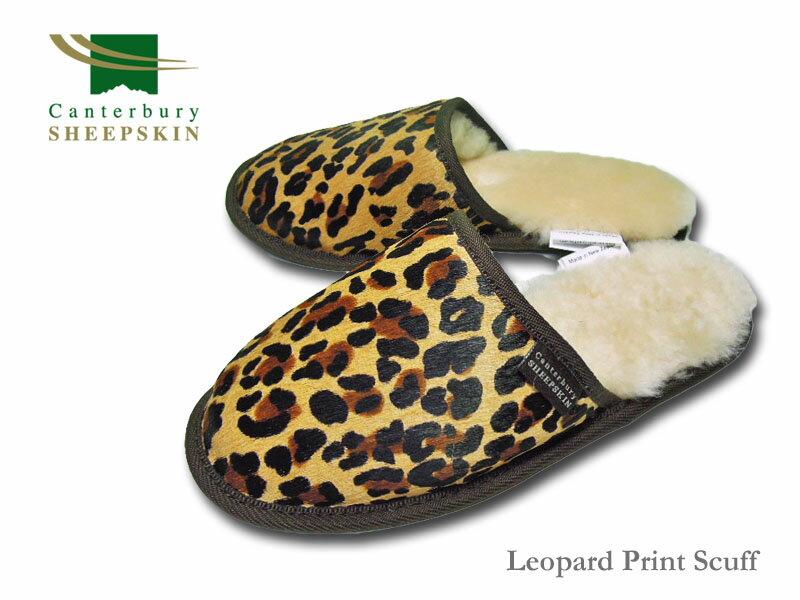 【Canterbury Sheepskin】カンタベリーシープスキンLeopard Print Scuff レオパードプリント・スリッパ