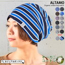 2874c097b1f Hat anticancer agent knit cap big size loose pattern charm brand name for  the organic cotton knit hat medical care  ALTAMO カラーオーガニックコットンビック ...