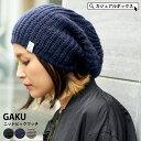 Bw gak10