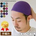 charm NEW ショート 手編み イスラムキャップ | メンズ レディース 春 夏 春夏 春用 夏用 コットン 綿100% 帽子 ニッ…