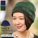 9c798872 charm Nance ribbon watch cap | Lady's hat knit knit hat knit cap watch cap  beanie basque type beret beret fashion pretty woman simple casual outdoor  going ...