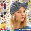 デザイン リボン ROAST ライン ワッチ   レディース 春 夏 春夏 春用 夏用 ワッチキャップ 帽子 ニット帽 ニットキャ…