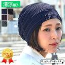 MUIKU シャーリング デザイン ワッチ | メンズ レディース 春 夏 春夏 春用 夏用 全5色 ポリエステル100% 帽子 サマー…