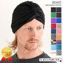 ROAST ラインデザイン ワッチ   メンズ レディース 春 夏 春夏 春用 夏用 全17色 サマーニット帽 ワッチキャップ 帽子…