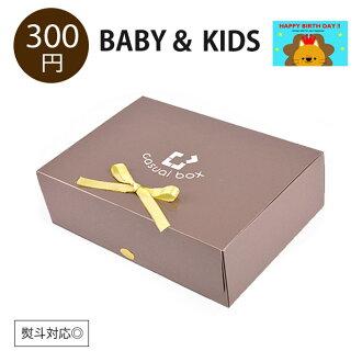 ★KIDS&BABY包★fs3gm