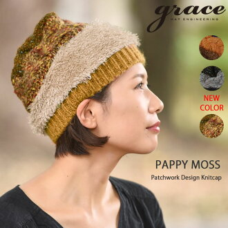 Women's hat knit winter beret knit Cap product name:PAPPY MOSS patchworkdesignnitwatch