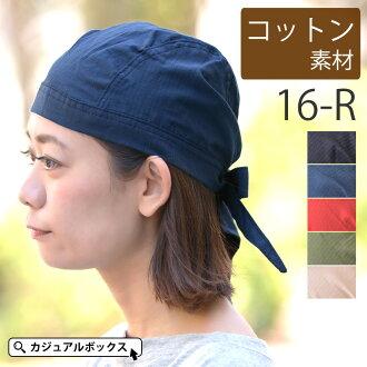 A hat wig sports brand name for the bandana hat bandana cap men gap Dis inner medical care: Cotton bandana cap (16-R)