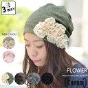 キャップ ニット帽 医療用帽子 レディース メッシュ ネックウォーマー お花 フラワー charm 商品名:フラワーメッシュトルネードターバンヘアバンド