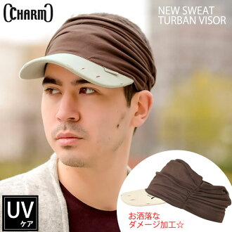 Sun visor headband - Designed in Japan
