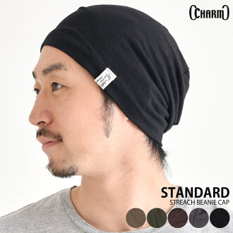 All season beanie for a smart casual look