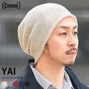 Bw-yai-015