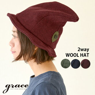 Hat winter hat three-cornered hat 2way plain fabric men gap Dis asymmetric cold protection wool grace brand name in the fall and winter: NYORO wool hat