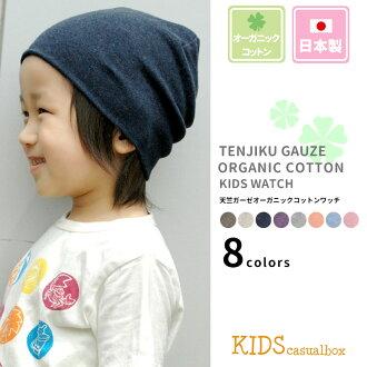 키즈 모자 니트 모자 소년 소녀 의료용 모자 오가닉 코 튼 출산 축 하 어린이 모자 캡 charm kidesfs3gm
