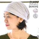 Zu-bor01