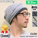 Bw clo 44