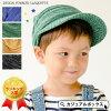 아동 모자 챙 달린 모자 차양 모자 UV 주니어 아이 들 크기 모자 봄 여름 소년 소녀 charm
