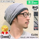 Bw clo 49
