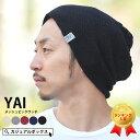 Bw yai020