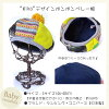 Baby Hat knit Cap beret birth celebrations fall/winter
