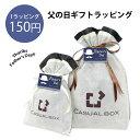Giftbox fath15 1 01