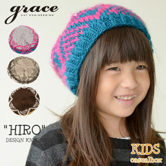 Kids knit Cap beret Cap Hat girl autumn-winter kids hats Cowichan boys knit Cap grace