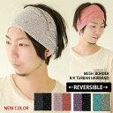 ヘアバンド ターバン メンズ レディース 帽子 アウトドア フェス 商品名:メッシュボーダーR/Vターバンヘアバ…