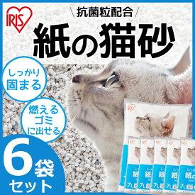 猫砂 紙 紙の猫砂 7L×6袋セット PKMN-70N送料無料 消臭 軽量 猫 砂 ネコ砂 トイレ 猫トイレ ネコ砂 ねこ砂 固まる 燃やせる アイリスオーヤマ 紙 抗菌 脱臭 燃えるゴミ 燃えるごみ ゴミ