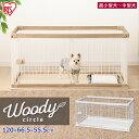 【あす楽】ウッディサークル PWSR-1260L Sサイズ (幅120cm) ホワイト ナチュラル 木製風 送料無料 ドッグサークル 犬…