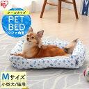 【5%OFFクーポン対象】ペット用クールソファベッド 角型 PCSB19M ホワイト/ブルー猫 ベッド おしゃれ ひんやり 暑さ…