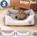 【あす楽】猫 ベッド 角型ペットベッド S ペット 猫 ベッド ペットベッド ねこベッド 犬猫兼用 通年 猫 小型犬 かわい…
