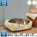 ペットベッドペット用ベッド犬用ベッド超小型犬小型犬角型45×35×15cm春用夏用春夏かわいいおしゃれSサイズ暑さ対策全面接触冷感スクエアベッド北欧調三角柄S大阪杉本