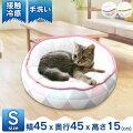 ペットベッドペット用ベッド犬用ベッド超小型犬小型犬猫直径45cm春用夏用春夏かわいいおしゃれSサイズ暑さ対策全面接触冷感ラウンドベッド三角柄S大阪杉本