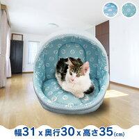 ペットベッドペットベッドドーム型冷たい春夏涼しい犬猫PPひんやりドームベッド