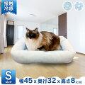 ペットベッドペットベッドマット冷たい春夏涼しい犬猫PPひんやりあご乗せマットS
