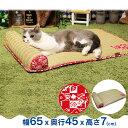 【エントリーでポイント最大4倍!】ござにゃん 枕つき 朝涼み マット 猫 夏用 ベッド さらさら 自然素材 枕 ヒンヤリ …