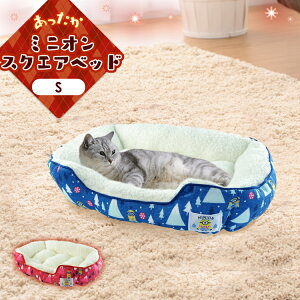 \売り尽くし!!/犬 ベッド ペットベッド 犬 猫 ベッド 冬 ソファー かわいい おしゃれ ミニオンスクエアベッドS ノルディック ブルー 青 レッド 赤 キャラクター ベッド